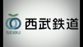 【池袋線】西武線9000系(10両)