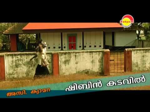 Pathinettupadi - Swamigeetham