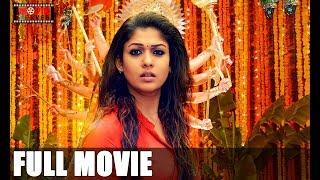 Nayantara Latest Telugu Full Movie | Harshvardhan Rane | Vaibhav Reddy | Movie Express