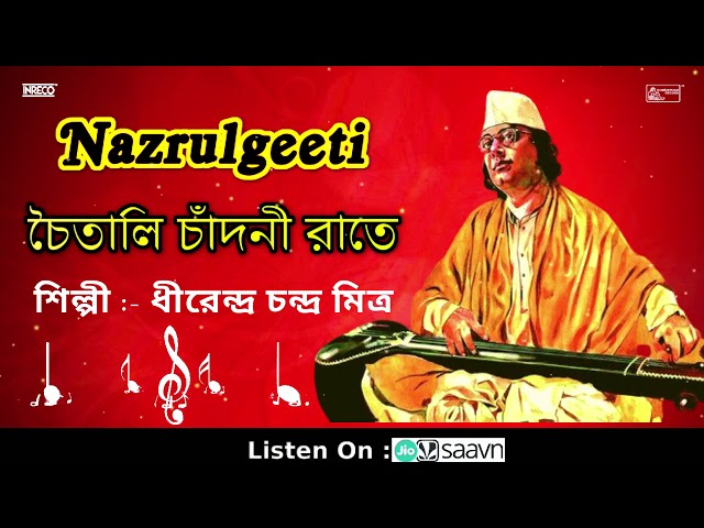 Chaitali Chandini Rate   PARDESHI MEGH - Songs of Kazi Nazrul Islam   Dhirendra Chandra Mitra