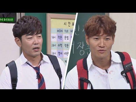 [IndoSub] Knowing Brothers Kim Jongkook & Lee Jonghyuk Ep. 86