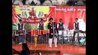 Sawan Rawal - Gulab Rathod - Rina Joshi - Raviraj Barot - Gujarati Garba Songs - Part - 1