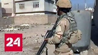 Штурм Мосула: США несут потери