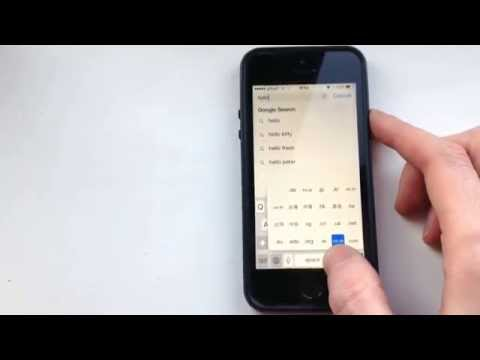 iPhone Safari domain name completion (top level domains)
