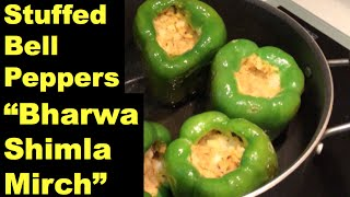 STUFFED BELL PEPPERS (Capsicum) - Bharwa Shimla Mirch Indian Vegetarian Recipes - How to