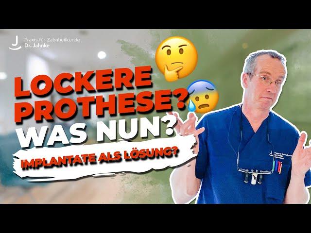 Pfeilerzahnvermehrung durch Implantate | Lockere Prothese - was tun? | Dr. Jahnke