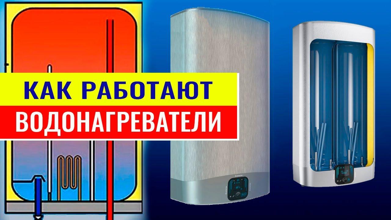 схема электропроводки водонагревателя термекс н12-о