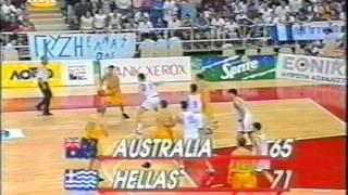 Τα χρυσά μωρά παγκόσμιο εφήβων Ελλάδα  Αυστραλία 1995 5