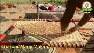 Rangli Charpai/Manji Making in rural Punjab Pakistan