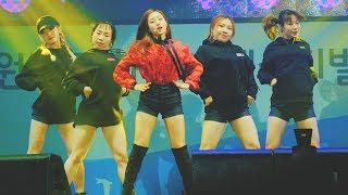 크리샤 츄 (Kriesha Chu) - Trouble@171021 춘천 이국주 영스트리트[4k Fancam/직캠] By TheGsd Resimi
