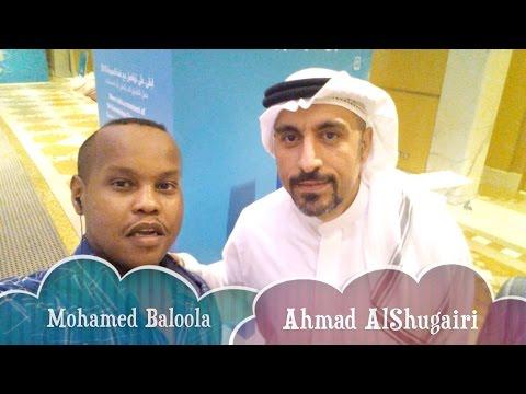 أحمد الشقيري و محمد بلوله تحية الى السودان - قمة المعرفة Knowledge Summit 2015  Baloola AlShugairi
