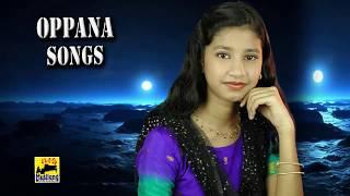 പഴമയുടെ നന്മയുള്ള പൊളപ്പൻ ഒപ്പനപ്പാട്ടുകൾ | Mappila Pattukal Old Is Gold | Malayalam Mappila Songs