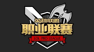 LPL Regional Qualifiers - Day 2: IM vs. WE