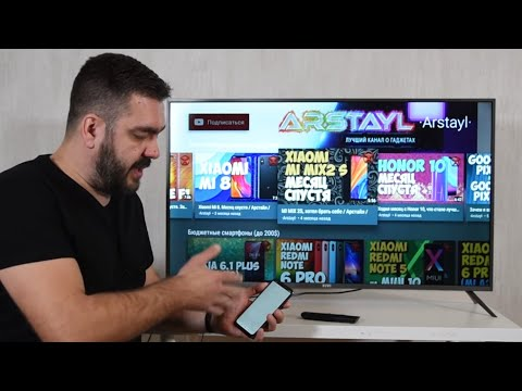 Недорогой SMART TV, 43 дюйма, 4K - Kivi 43UK30G. Обзор / от Арстайл /