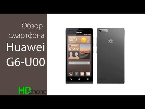 Обзор Huawei Ascend G6-U00