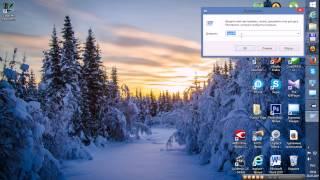как восстановить работу Metro-приложений в Windows 8.1 Не работает магазин Windows