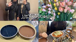 [VLOG] 꽃, 화병, 도마, 그릇 쇼핑 / 김밥, …