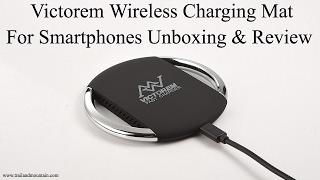 Victorem Wireless Charging Mat & iPhone adapter