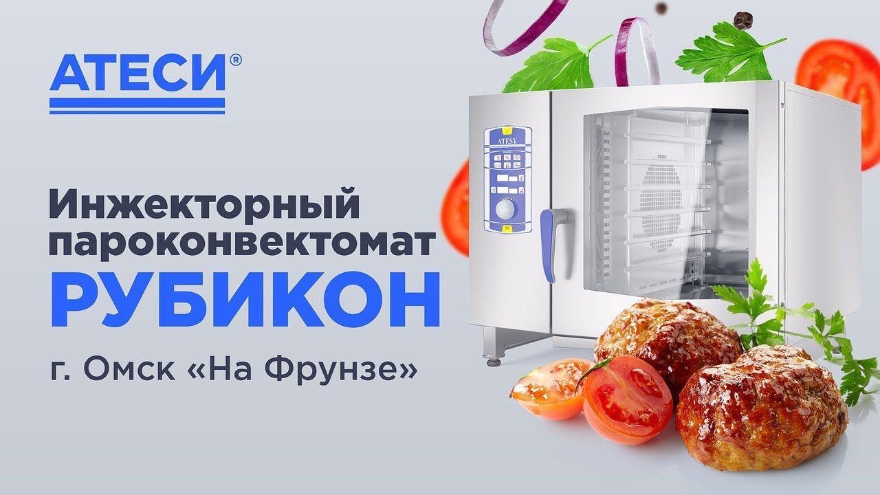 В официальном онлайн бутике bork вы можете подробно изучить особенности кухонного комбайна bork b801, посмотреть фото и видео обзоры изделия, а так же оформить заказ с доставкой товара на дом.