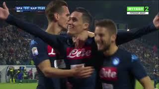 Spal Vs Napoli Ampia Sintesi & Goals  NO ITA 23/09/2017
