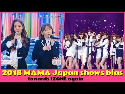 💬-2018-mama-japan-shows-bias-towards-izone-again