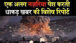 seria-war-alag-reportseria-news-on-dhaakad-khabar