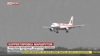 Авиаперевозчики отказываются летать над Синаем(, 2015-11-02T17:48:51.000Z)