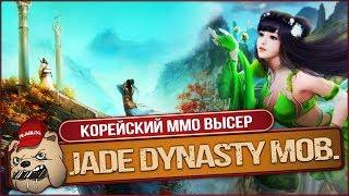 🔥ВЫСЕР корейского игропрома | Jade Dynasty Mobile | Обзор Андроид/iOS игры