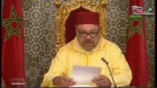 شاهد جرأة الملك محمد السادس في خطاب العرش