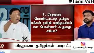 Tamil vs Hindi | Tamilanda status | HAVOC Tamilan Rap | thug lif of Tamilan | politics status