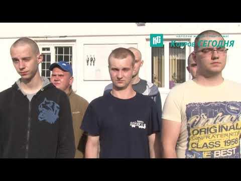 Призывников в Коврове торжественно проводили в армию