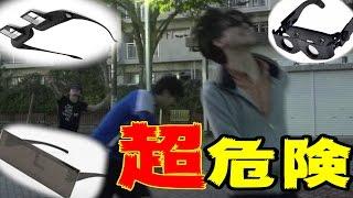 ミラクル視界鬼ごっこで奇跡起こる!? thumbnail