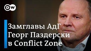 О роли ислама и не только - Hard Talk с замглавы АдГ Георгом Паздерски: Conflict Zone на русском