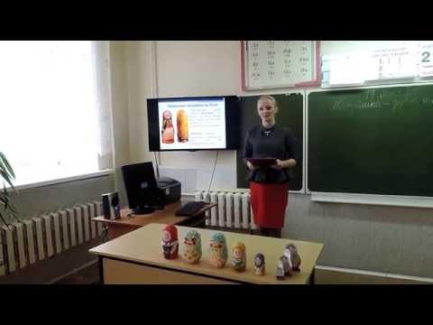 занятие знакомство профессиеи учитель