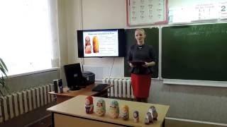 Видеофрагмент занятия по внеурочной деятельности. Учитель Болеева Ж. П.