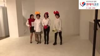 오늘은 북한여성매니저들의 신나는 사진촬영하는날~~