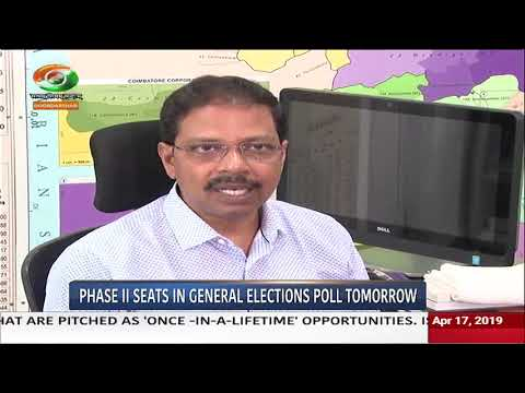 News Night | 2nd Phase of polling happens tomorrow | DD India | 17.04.2019