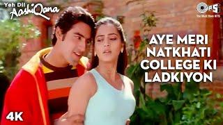 College Ki Ladkiyon | Yeh Dil Aashiqana | Udit Narayan |  Karan Nath & Jividha | Romantic Songs