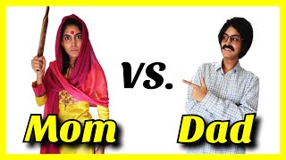 Mom VS. Dad | Rickshawali