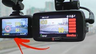 Навигатор с видеорегистратором два в одном цены в украине