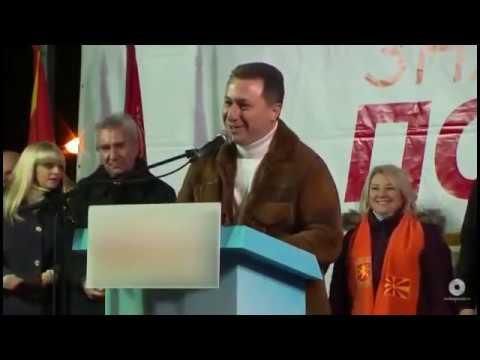 Никола Груевски за Радмила Шеќеринска СДСм