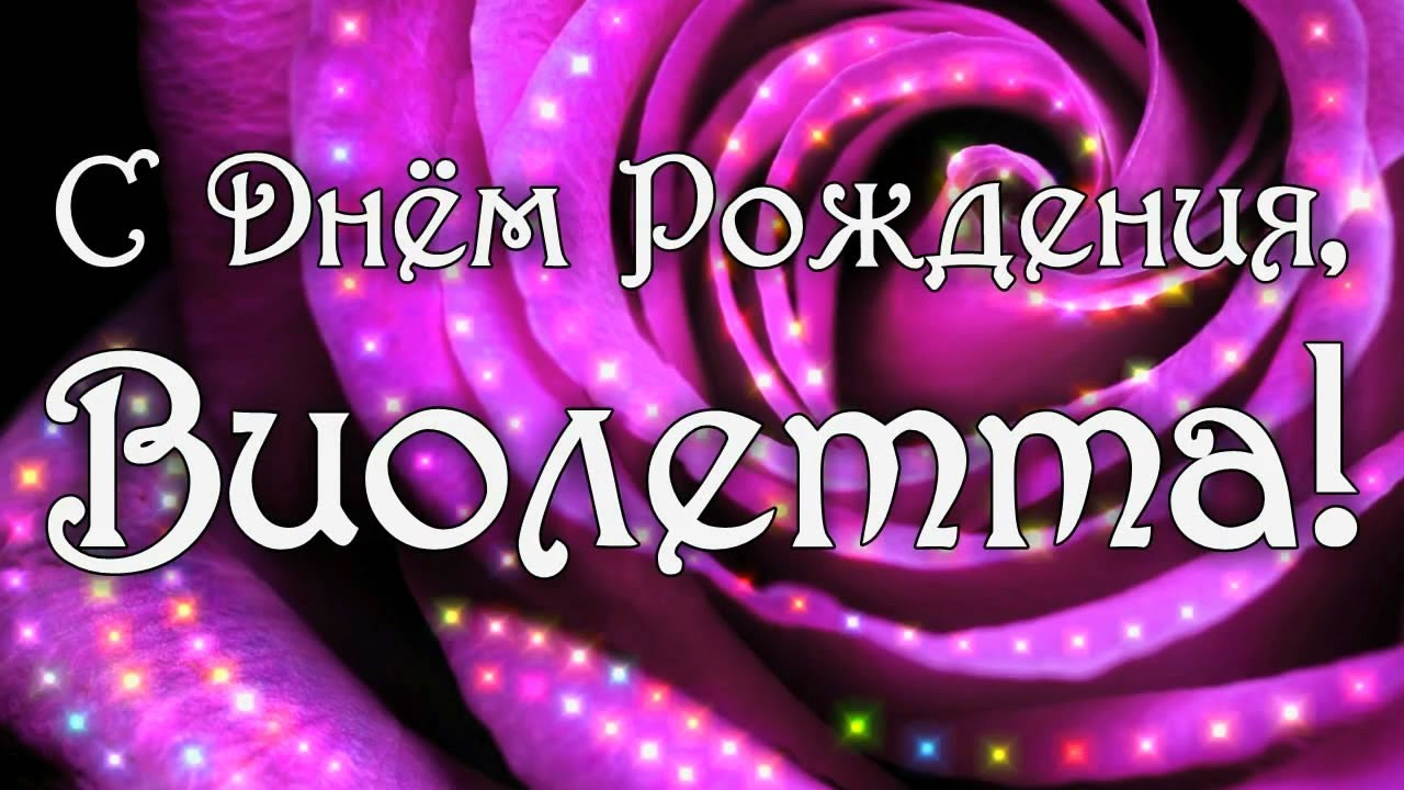 Голосовые поздравления от Путина с Днем Рождения по именам 12