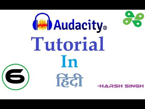 Audacity Tutorial Part-6 Making Karaoke Music