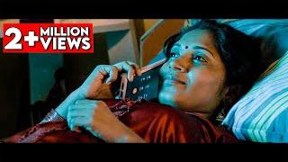 Not Reachable Tamil Short Film | Alexander, Golden Eagle Entertainment | Indiaglitz