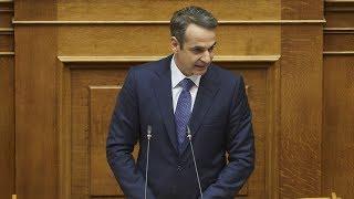 Ομιλία Κυριάκου Μητσοτάκη στη συζήτηση για τον Προϋπολογισμό