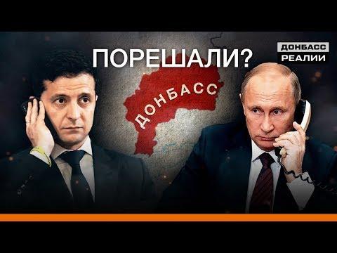 Как Россия вталкивает