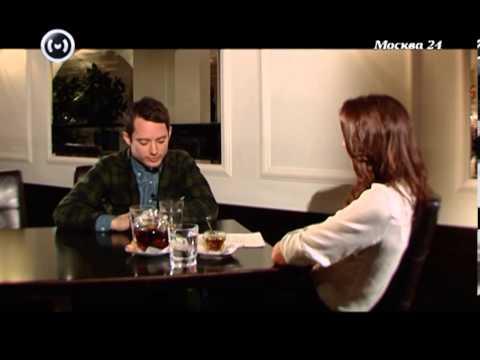 Интервью: Актер Элайджа Вуд