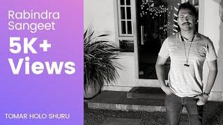 Tomar Holo Shuru | Bibaswan | Lyrical | English Translations