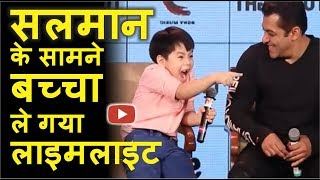 TUbelight Ke Event par Matin Ke Samne Salman Khan Hue Chup  Kabir Khan  Sohail Khan
