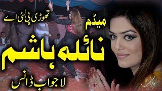 Video Madam Naila Hashim - thori pee lai hai te ke hoya  - Shafa Ullah Khan Rokhri - New Dance Video download MP3, 3GP, MP4, WEBM, AVI, FLV Desember 2017